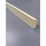 Торцова планка для стільниці LUXEFORM права колір RAL1001